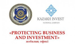 «Protecting Business and Investments» жобасы бастау алды