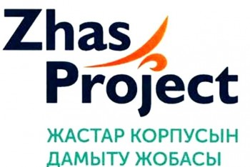 «Zhas Project»